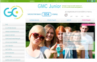 Global Management Challenge Junior (GMC Junior)